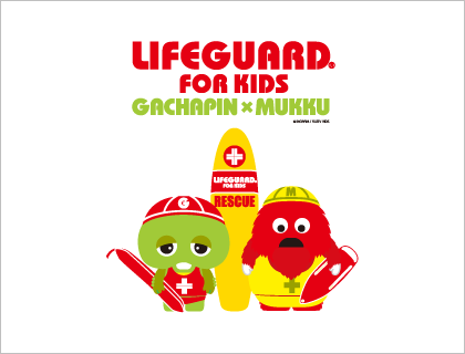 LIFEGUARD FOR KIDS(ライフガード フォー キッズ)